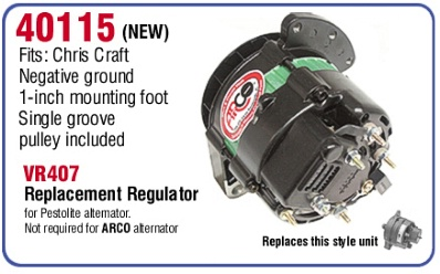 ARC 40115 Inboard Alternators